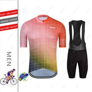 Raudax 2021 Yaz Bisiklet Jersey Set Triatlon Bisiklet Giyim Nefes Dağ Yol Bisikleti Üniforma Ropa Ciclismo Verano Yarış Setleri