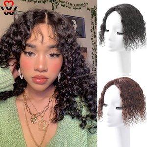 Синтетические парики 7x10 см Кудри шелковые базовые волосы Топпер человеческий парик Topee для женщин Pure Color Non-Remy Womentouree System