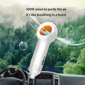 Air Purifier Formaldehyde Removing Car Deodorization Air Ionizer Rechargeable Ozone Generator Prevent Germs