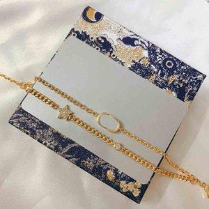 Luxurys 2021 패션 디자이너 여성 링크 체인 더블 레이어 5 포인트 스타 브레이슬릿 절묘한 솜씨, 레저 및 다양한 상자