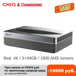 Changhong CHIQ B5U Laser Real 4K Projector Android Wifi Home Theater 3+64GB 3840*2160p Short Focus Beamer TV Video