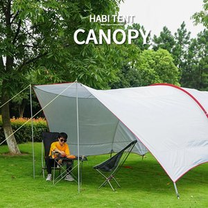 Открытый Sky Tent Camping Пикник Барбекю Сад Мульти Четыре Человек Гостиная Тент Большой Дождь Солнцезащитный Пляж Солнечные Палатки Cabana Sunshade Cabana и SH