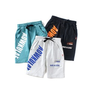 Fashion Summer Boys Shorts Cotton Loose Sports Pants for Teenage Knit Five Letter Toddler Clothes 3 5 8 10 12 14T 210622