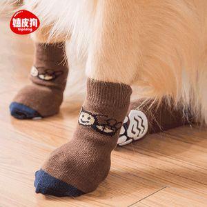 Summer Proof Scratch Cartoon Antiskid Shoes and Pet Labrador Socks Samo Big Dog