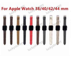 G designer Strap embossed Watchbands 42mm 38mm 40mm 44mm iwatch 2 3 4 5 bands Leather Bracelet Fashion Stripes 10 colours