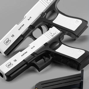 Gentleman white shell Glock Desert Eagle pistol bullet soft glue children's machine boy toy gun