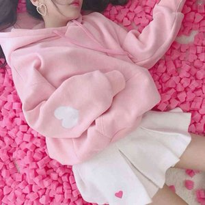 Hoodies Kawaii Sweet Love Women Embroidery Pink Cute Loose Long Sleeve Tracksuits Pullovers Moletom Tops Girls
