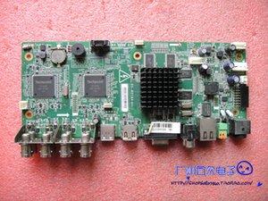 Original Haikang hard disk video recorder motherboard ds-80194