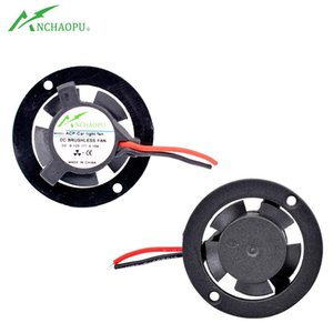 ACP-Car Light Fan 9-12V Universal Diameter 35mm Hole Pitch 32mm Led Car Sun Flower Lamp Tube Small Cooling Fans & Coolings