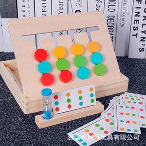 Montessori Couleurs de jouet Formes Formation à double face Jeu de raisonnement logique Formation enfants jouets éducatifs enfants jouet en bois GYH 1275 Y2