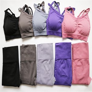 LANTECH SPORTS CONDITIONS DE GYM FITNESS DE FITNESS SUPPORTS Pantalon Set Femmes Yoga Ensembles Sportswear Leggings rembourrés Push-up Sports sans soudure Bra 1413 Z2