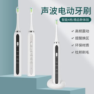 Sonic electric adult lovers toothbrush high frequency vibration soft bristles ipx7 whole body washing