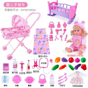 Children's toy house with doll folding girl's baby simulation trolley