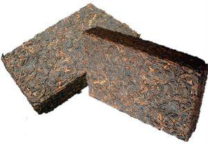 Hot sales 250g Ripe Puer Tea Yunnan Fragrance Compressed Pu er Tea Organic Natural Pu'er Oldest Tree Cooked Puer Brick Black Puerh Tea