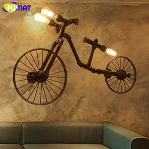 FUMAT 자전거 벽 램프 노르딕 빈티지 금속 물 파이프 벽 빛 로프트 산업 레트로 레스토랑 바 조명 Sconces