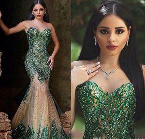 2016 Hot Sexy Escuro Verde Esmeralda Lantejoulas Sereia Vestidos de Noite Querida Zipper Voltar Frisada Champanhe Trem Capela Árabe Vestidos de Baile