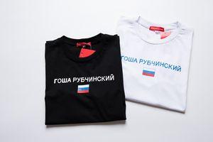 Высококачественная футболка для печати для мужчин и женщин цветные черные белые короткими рукавами фоша флаг хлопковые топы