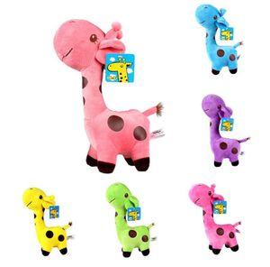 18 cm Unisex Bonito Presente Girafa de Pelúcia Macia Brinquedo Animal Caro Boneca Bebê Criança Criança Feliz Aniversário de Natal Presentes Coloridos