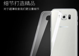 Transparente TPU Gel Crystal Clear Ultra Thin 0.3 mm Clear Soft Funda para Samsung Galaxy A3 A5 A7 E4 E5 E7 J1 J5 J7