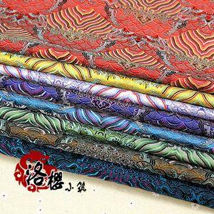 Çin Antik İpek Saten Brocade Cos Bebek Giyim Kostüm Giydirme Kimono Yastık Yastık Dalga Damask Kumaş