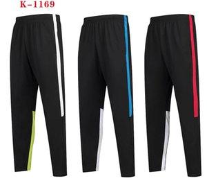 En el otoño y el invierno de K1169, los pantalones deportivos masculinos de secado rápido que se ejecutan en forma física, los pantalones de ocio cultivan la moralidad de los pantalones de fútbol.