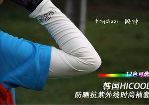 1200pcs / серия Unisex для взрослых Stretch Спорт ВС Блок Anti UV защиты перчатки Колено Длина поводковый рукава Arm Охлаждающая рукава Обложки Golf