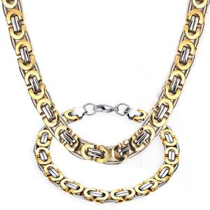 Mode Hochwertiger 316L Edelstahl Silber Gold Two Tone Flache Byzantinische Gliederkette halskette + armband Unisex Schmuck Set