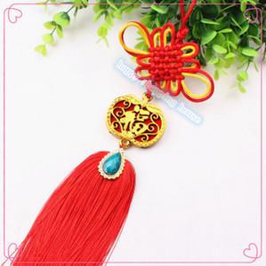 Бесплатная доставка китайский фу Чжи кулон кулон небольшой узел кулон свадьба праздничное воссоединение домашнего интерьера украшения