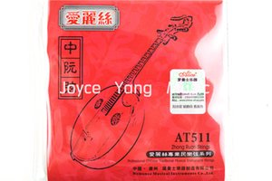 Alice AT511 Zhongruan Strings Steel Core Nickel Silver Wound Strings Free Shipping