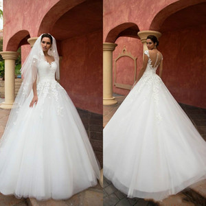 Charming Lace White Wedding Dresses Sheer Illusion Back Tulle 2018 Spring Train V-Neck vestido de noiva Bridal Gown Ball For Bride