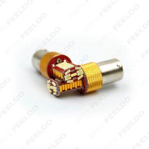 2pcs 12V DC Холодный белый автомобиль P21W 1156 BA15S 4014-Chip 33SMD LED Brake Tail Стоп Fog LED света фар Артикул: 2717