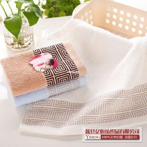 50pcs lojas de fábrica de toalha 32 ações utensílios domésticos Siege grade algodão toalha infantis removedor toalha toalha para limpar sua boca