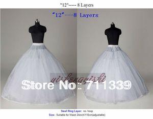 고품질 조정 가능한 8 층 결혼식 신부 가운 복장 Quinceanera Petticoat Underskirt Crinoline 부속품