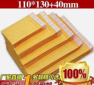papier kraft enveloppes Air Mail Air Sacs d'emballage PE bulle cadeau rembourré Rembourrage Enveloppes Wrap récent 110mm * 130mm * 4.3 5.1inch drop shipping