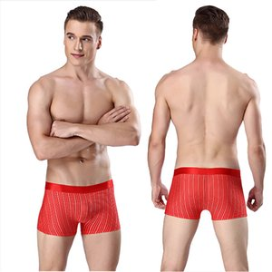 Hot Style Man Underwear Fashion Sexy Cool Brand para hombre de cintura media Sin rasgo Boxeador Shorts Ice Silk Boxers Gay Penis Pouch Hight Quality