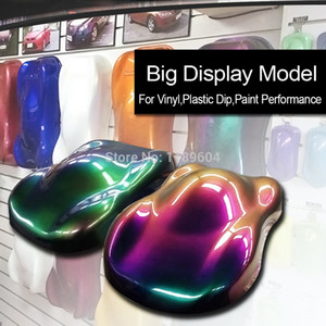 Exclusive Offer Supper huge 69*41cm plasti dip display model for car paint & car dip application showing MO-A2