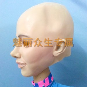 Wholesale-X-MERRY Cross Dressing Party Masks Rubber Latex Halloween Female Mask Wholesaler Realistic Female Mask Free Shipping