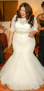 New 2018 Half Sleeve Mermaid Wedding Dresses 플러스 사이즈 맞추기 플레어 레이스 아플리케 섹시한 브라 가운 드레스 웨딩 드레스 맞춤 제작