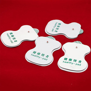 200PCS SM Electric Shock Stimulate Replacement Pads