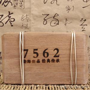 250g Olgun Pu Er Çay Yunnan Menghai 7562 Siyah Puerh Çay Organik Doğal Pu erh Tuğla Eski Ağacı Puer Tercih Pişmiş
