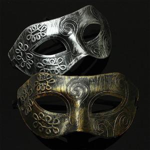 Atacado-1PC Retro Men halloween polido prata antigo ouro Venetian Mardi Gras Masquerade partido bola máscara ~ GS637-GS638