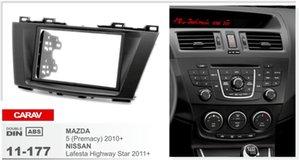 CARAV 11-177 Car Fascia Panel for MAZDA (5)، Premacy / NISSAN Lafesta Highway Dash Facia Trim Surround Kit Installation CD Kit