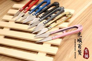 Эфирное Бонсай секатор, Bud листьев Триммер Малый Equisite Ножницы Режущий инструмент Обрезка Реализует