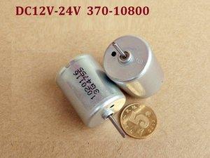 4PCS 370-10800 12-24VDC / 2600-5400RPM 고품질 마이크로 DC 모터 귀금속 브러시 + 정류자 조용한 긴 수명