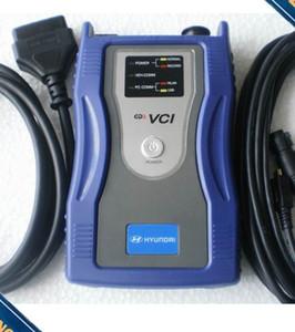 أداة تشخيصية قوية ومستقرة GDS VCI لسيارات وشاحنات Hyundai و Kia بدون شبكة WiFi