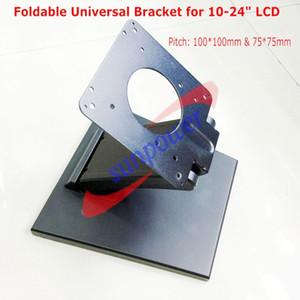 Lcd desktop padrão stand suporte para universal 10 ~ 24 polegada monitor lcd 180 graus suporte dobrado vesa aio monitor de pc suporte