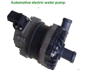 Automotive electric water pump DKB80, 12VDC,24VDC,80W, Max Head:10M, Max Flow:30L M