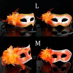 Atacado máscara com desenho Colorido e padrão de renda e uma flor para as mulheres e máscaras de festa de dança da menina frete grátis