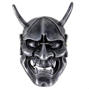 Japanischer Buddhismus Prajna Ghost Traditionelle Hannya Maske Hanya Maske Silber