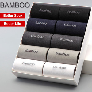 Gros- 2017 Anti-bactérien Confortable Déodorant respirant Homme Business Casual Sock ARANTIE chaussettes en bambou hommes (10 paires / Lot)